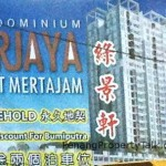 berjaya-condominium