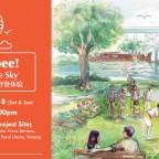 setia-event-17-18