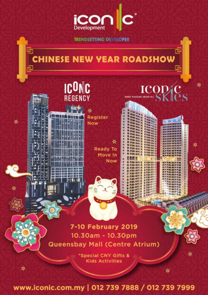Chinese New Year Roadshow @ Queensbay Mall (Centre Atrium)