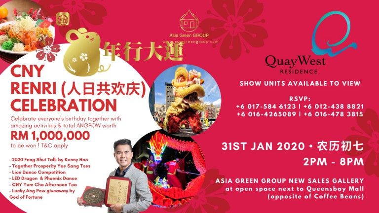 CNY Renri Celebration - Celebrate everyone's birthday together with amazing activities and RM1mil ANGPOW to be won!